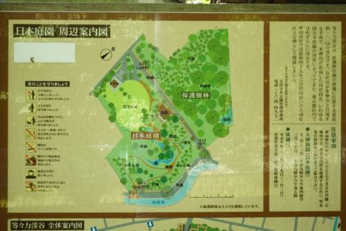 日本庭園の案内