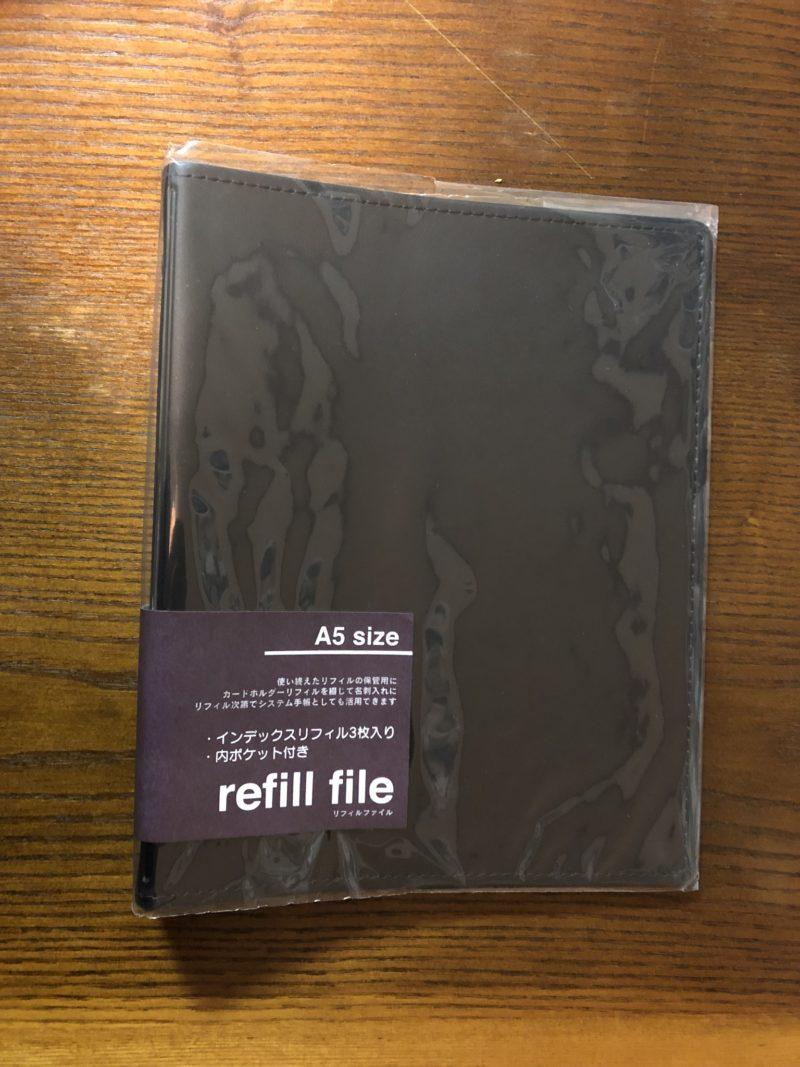 レイメイ藤井リフィルファイル A5 PVC ブラック WAF151B
