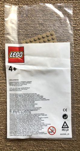 レゴの新しい部品 袋入り