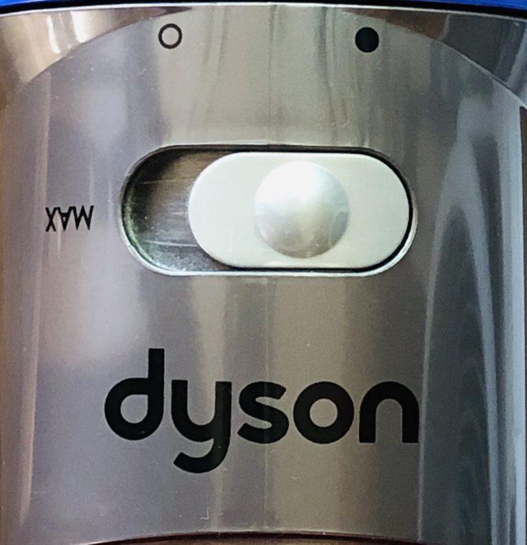 ダイソン掃除機のラベル