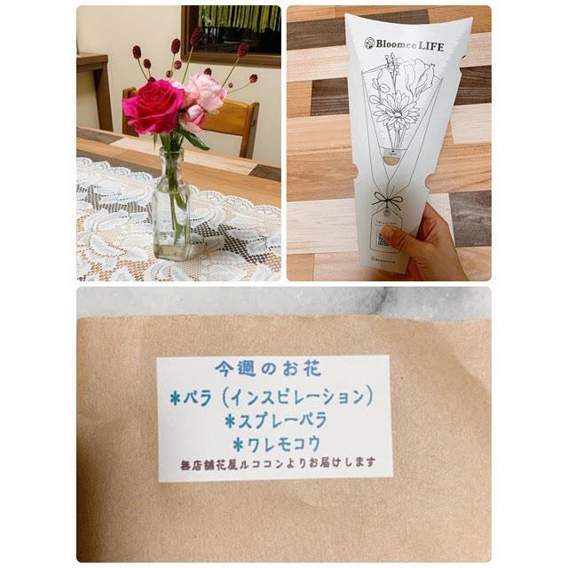 花が室内に飾られている